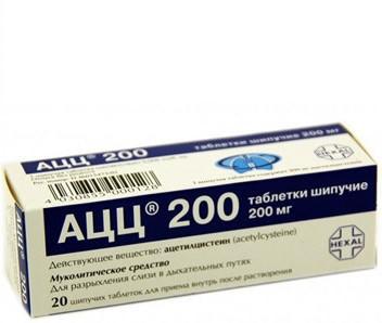 АЦЦ 200 шипучие таблетки - инструкция