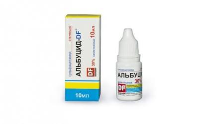 альбуцид детям до года в нос