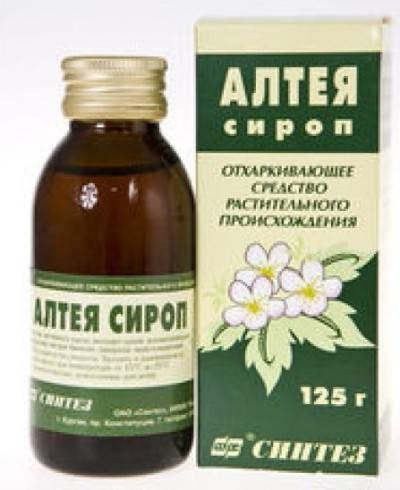 сироп корня алтея