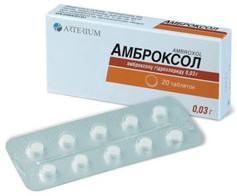 Амброксол таблетки - инструкция применения