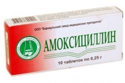 Амоксициллин для лечения гриппа