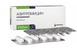Антибиотик из группы макролидов Азитромицин