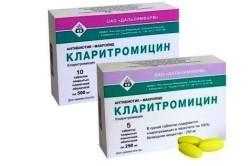 Кларитромицин для лечения острого и хронического гайморита