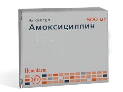 Амоксициллин 500 мг при отите