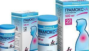 Грамокс-Д