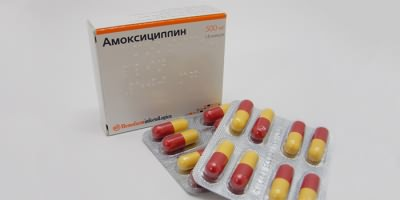 Антибиотик Амоксициллин для взрослых