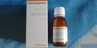 Суспензия Амоксициллин для детей
