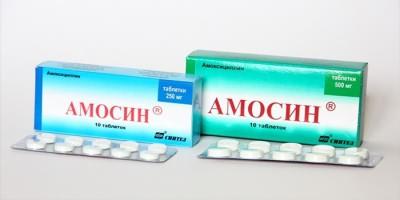 Аналог Амоксициллина - Амосин