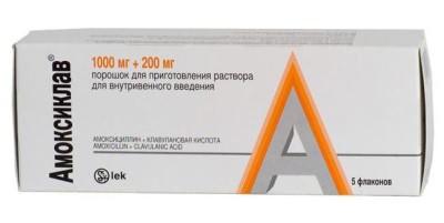антибиотики амоксиклав 1000