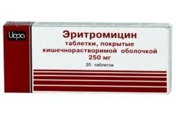 «Эритромицин» для лечения кашля