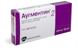 «Аугментин» для лечения кашля
