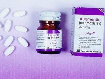 антибиотик при гайморите 3 таблетки