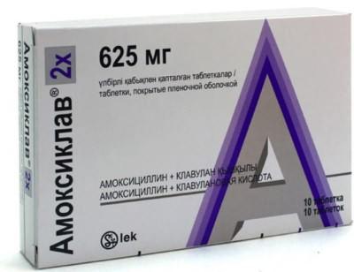 антибиотики против воспаления легких