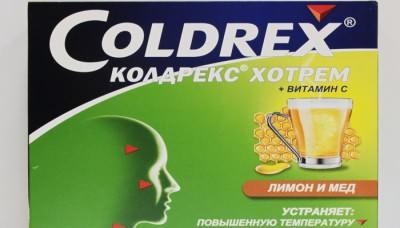 Средство от простуды Колдрекс