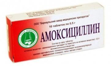 антибиотик ухо горло