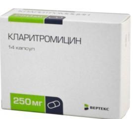 антибиотик от горла