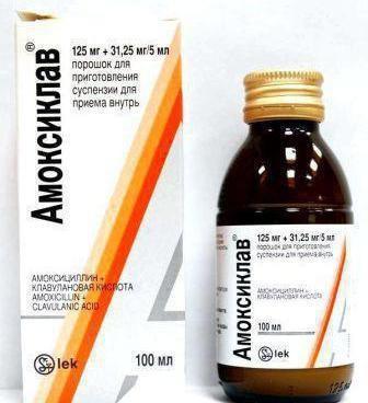 антибиотики при бронхите для детей 3 лет