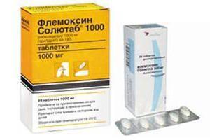 антибиотики при бронхите для детей 4 лет