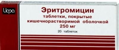 Эритромицин антибиотик от бронхита у детей