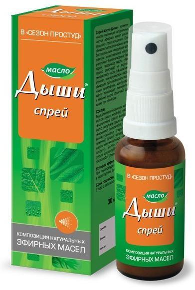 эфирные масла при простуде дыши