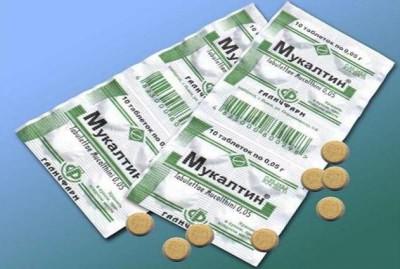 Мукалтин для лечения кашля