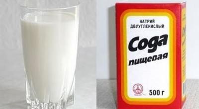 Молоко с содой или минеральной водой.