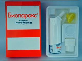 Биопарокс спрей – что входит в комплект