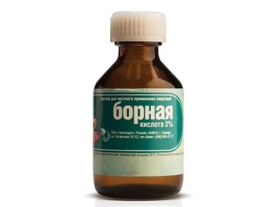 Отита лечение 3% борной кислотой