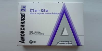 Антибиотик для лечения бронхите - Амоксиклав