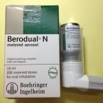 Ингибиторы фосфодиэстеразы бронхолитики