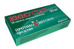 Иммустат при лечении простуды и гриппа
