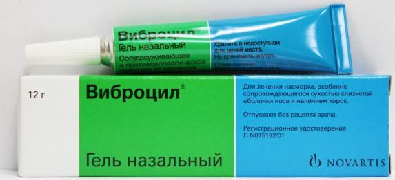 Виброцил для беременной