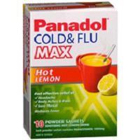 лучшее от гриппа