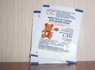 микстура от кашля для детей сухая