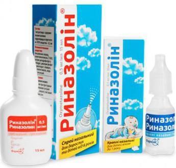 Детский Риназолин для закапывания в нос