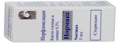 Нормакс для лечения ушных раковин у взрослых