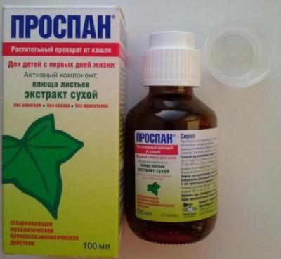 Проспан -ростительный сироп от кашля