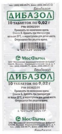 препарат дибазол инструкция по применению
