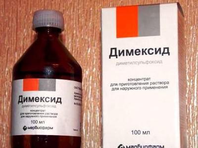 Димексид при отите для наружного применения