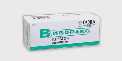 «Виворакс» для лечения простуды на губе