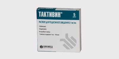 Тактивин для укрепления иммунитета