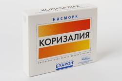 Гомеопатическое средство Коризалия