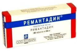 Ремантадин для лечения гриппа