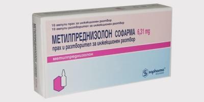 «Метилпреднизолон» для лечения ХОБЛ