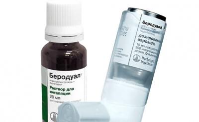Беродуал для ингаляций при тяжелых заболеваниях