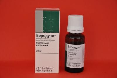 Можно ли сочетать беродуал и кленбутерол стероиды по другому