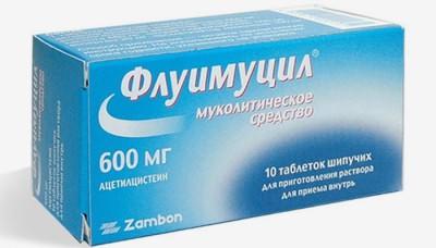 Антибиотики при ингаляции: Флуимуцил