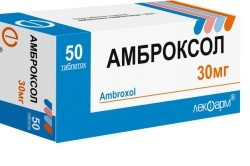 Амброксол для лечения кашля при пневмонии