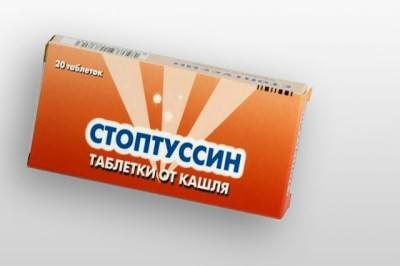 эффективные таблетки от сухого кашля