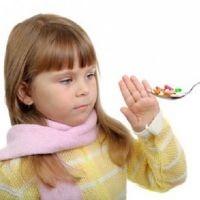 ремантадин для детей 2